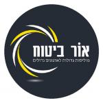 לוגו שחור עגול אור ביטוח